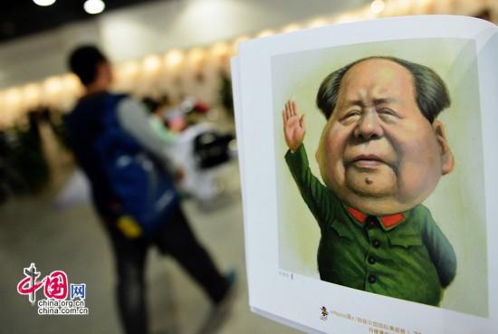 中国历代领导人漫画_新中国5代领导人漫画形象亮相动漫节-新华网安徽频道