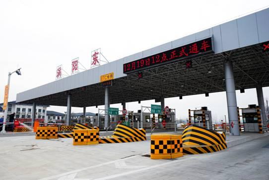 济祁高速永利段正式通车-新华网安徽频道