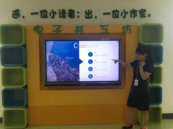 --美食大讲堂之乐活在蚌埠举行-新华网安徽频的世界科学图片
