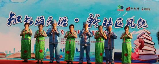 合肥天乐社区知新舍举行一周年汇报演出