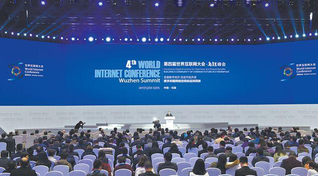 """从世界互联网大会看安徽如何推动""""互联网 """""""