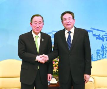 李锦斌会见潘基文等国际组织代表