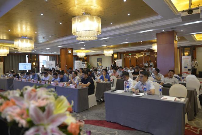 政府无线城市建设研讨会在肥顺利召开