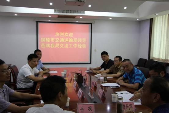 淮南交通局狠抓运输市场安全管理