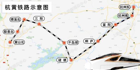 杭黄铁路9月11日开始联调联试-新华网安徽频道