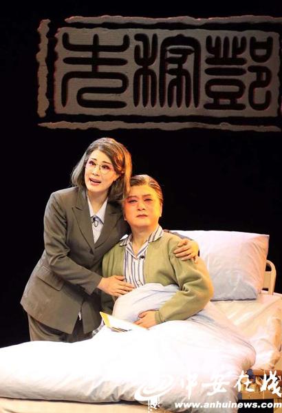 《吴美莲折子戏专场》4月19日在南宁人民会堂竞演