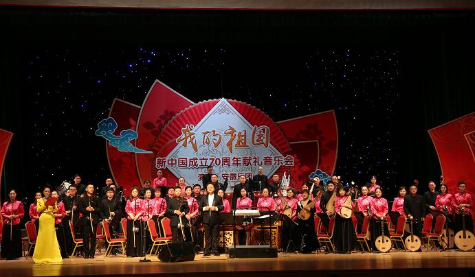 安徽乐团开展赴南方巡演活动