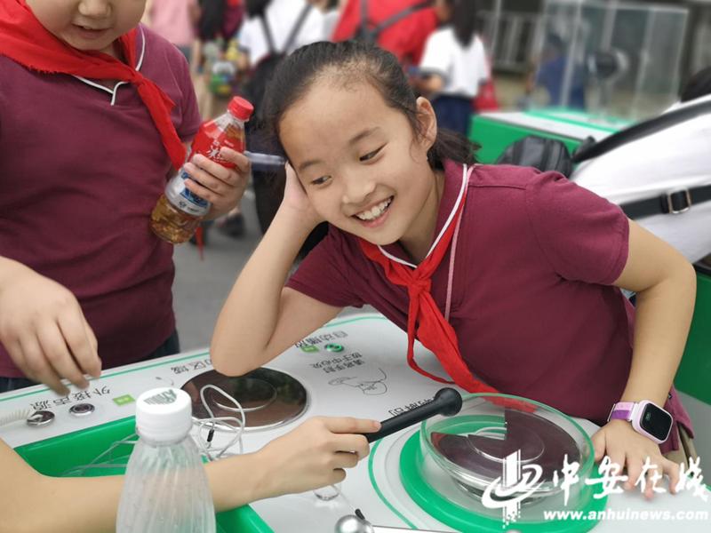 http://www.ahxinwen.com.cn/wenhuajiaoyu/71121.html