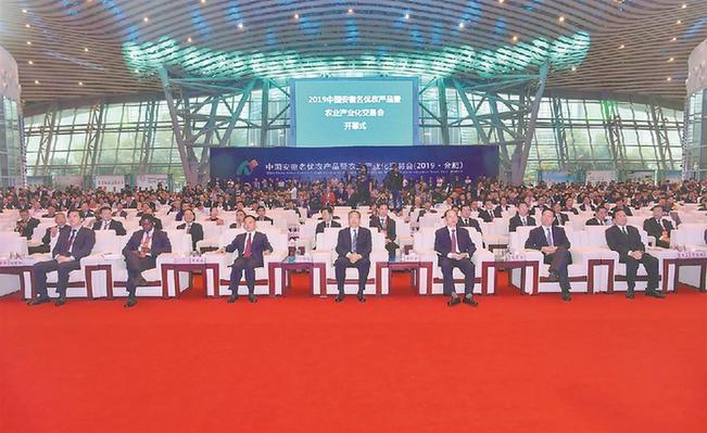 http://www.ahxinwen.com.cn/rencaizhichang/80079.html
