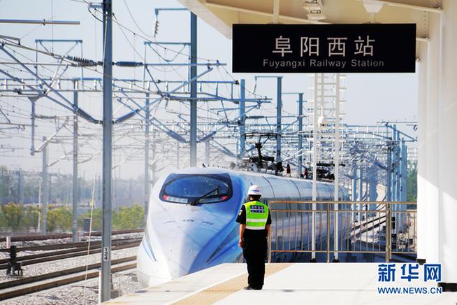 http://www.ahxinwen.com.cn/yulexiuxian/84083.html
