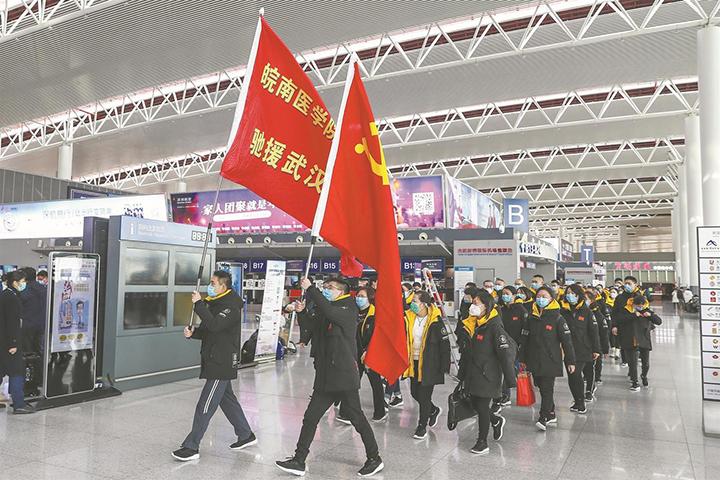 安徽省第六批支援武汉医疗队出发