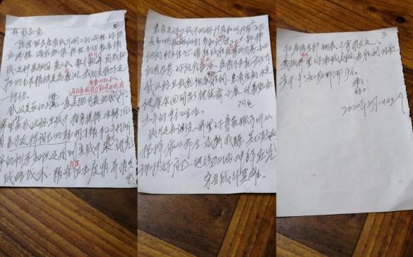 【湖北救援日记】家书墨痕新 当唱凯歌归