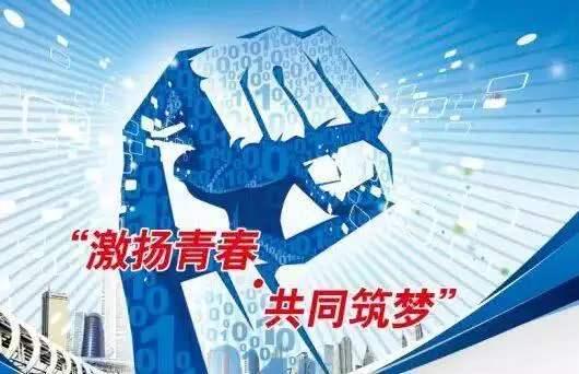 安bu)戰 侔烊 〈chuang)業大賽
