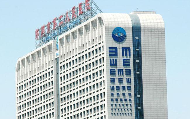 """郑州一医院高楼侧面现巨型""""视力表""""引吐槽"""