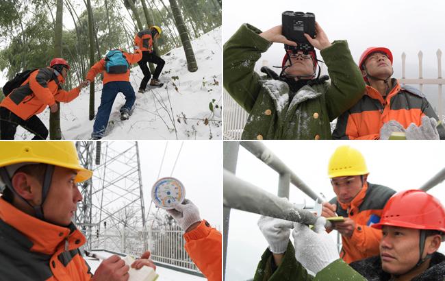 安徽金寨:应对寒潮 特巡保电