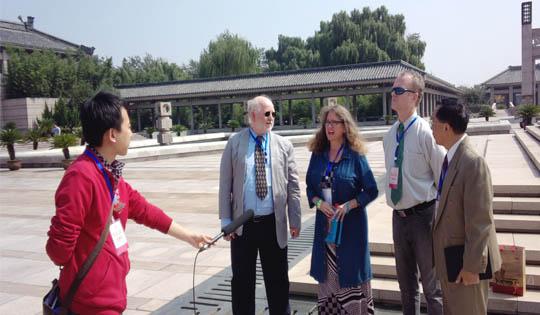 中心領導應邀參加中國孔子基金會成立三十周年紀念大會
