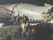 臺灣失事班機被打撈上岸