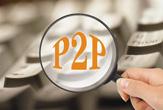 p2p网贷理财兴起 投资者如何避免 踩雷