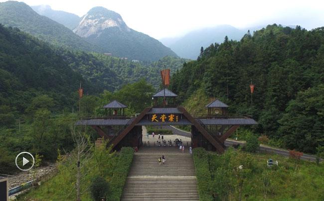 新華網安徽航拍視頻:美麗天堂寨