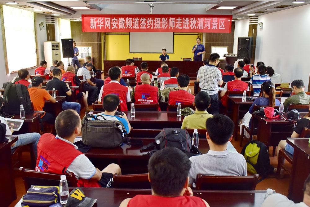 啟動儀式現場(新華網安徽頻道簽約攝影師 王東軍 攝)