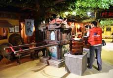 天方茶博館