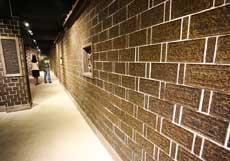 茶文化博物館用10萬塊茶磚砌墻