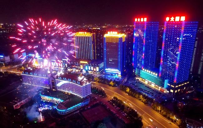 新華網安徽航拍:俯瞰大湖名城 夜景更迷人