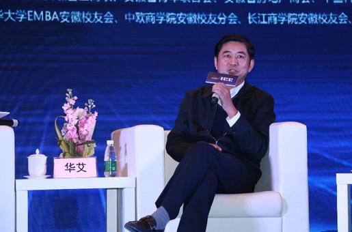 合肥市政協黨組副書記、副主席華艾出席新華大講堂