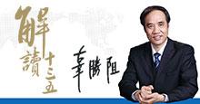 安徽双创经济高峰论坛