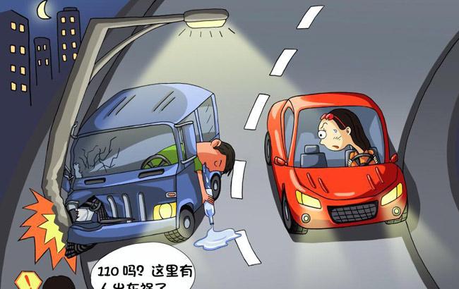 重庆民警画漫画宣传交通安全在全国推广