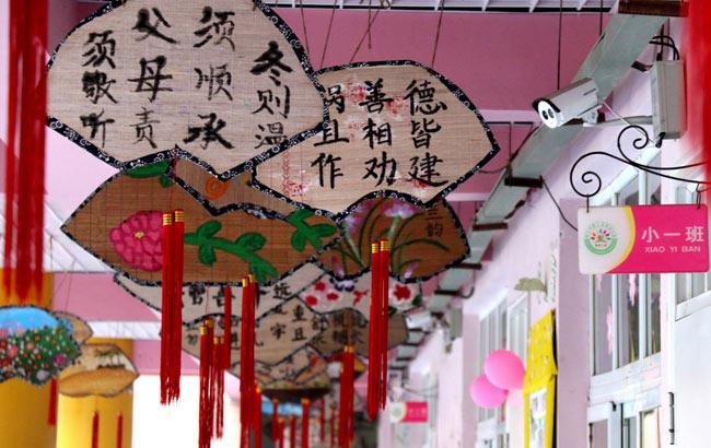 淮北:幼儿园炫动中国风