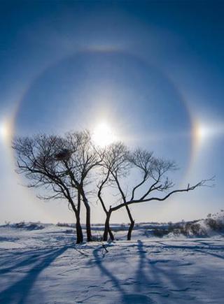 內蒙古克什克騰:極寒天氣日暈頻現