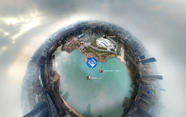 新華網安徽720°航拍:合肥冬季天鵝湖