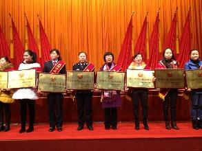 安徽授予30名女性省直機關三八紅旗手稱號