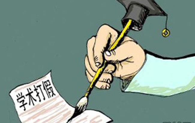 """新華網評:高校""""抄襲門""""拷問學術評價""""短板"""""""
