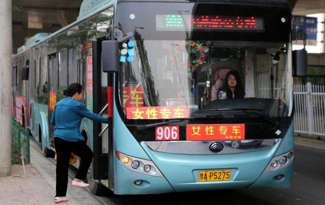 鄭州公交開通防狼女性專車 司機也為女性