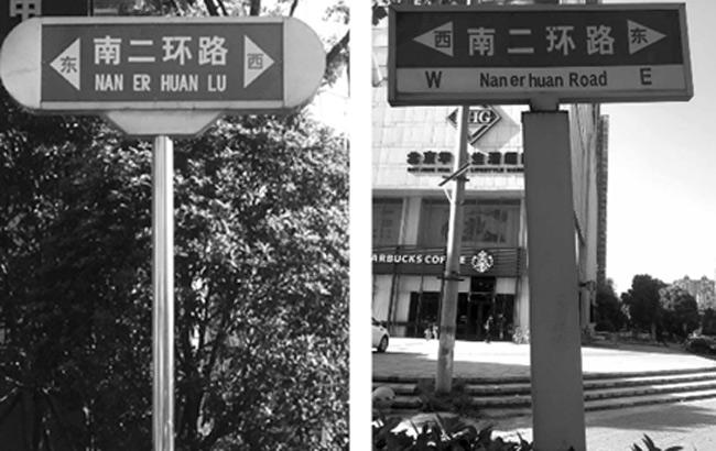 合肥部分交通指示牌标注乱得让人眼花