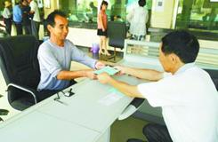 懷寧12戶村民喜獲扶貧貸款