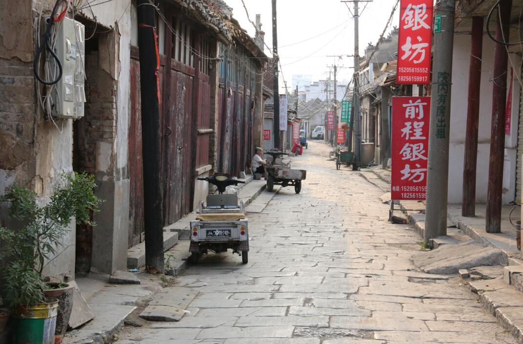 老街時光(guang)