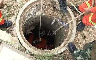 男子疏通污水窨井時不慎墜井身亡