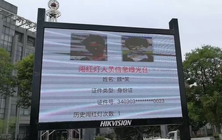 蚌埠拍照曝光行人闖紅燈