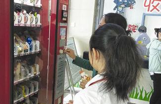 滁州自助售货机悄然增多