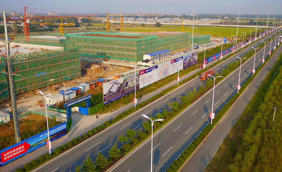 集成电路产业园(建设中)