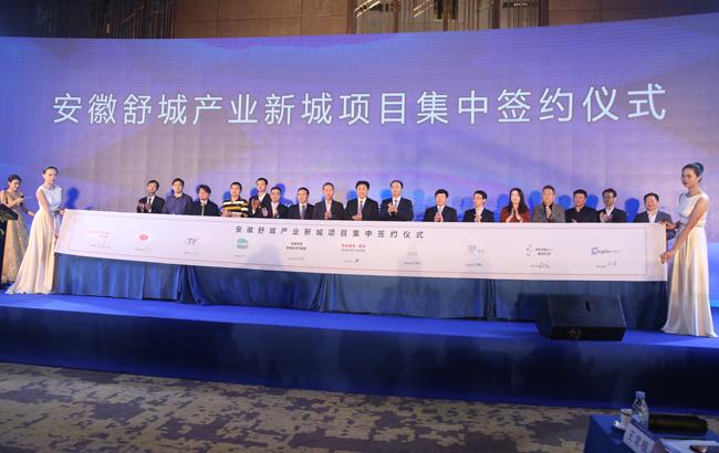 華夏幸福舒城産業新城吸引電子信息企業集中入駐