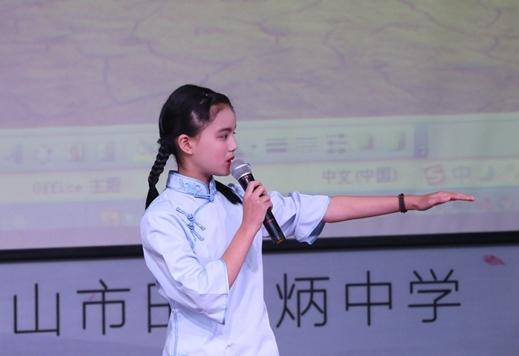 黃山舉辦2017年初中生經典詩文誦讀比賽