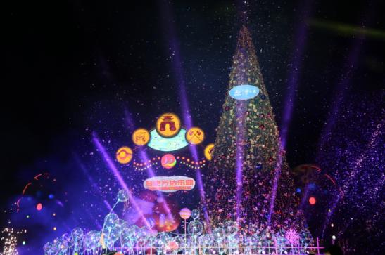 合肥万达乐园圣诞和元旦嘉年华活动拉开序幕