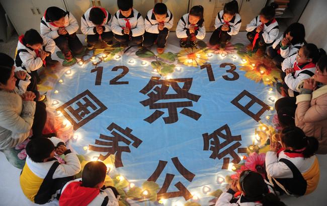 国家公祭日:在祭奠中铭记历史