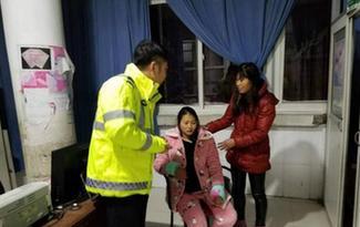 孕婦臨産被困雪中 阜陽交警及時送醫