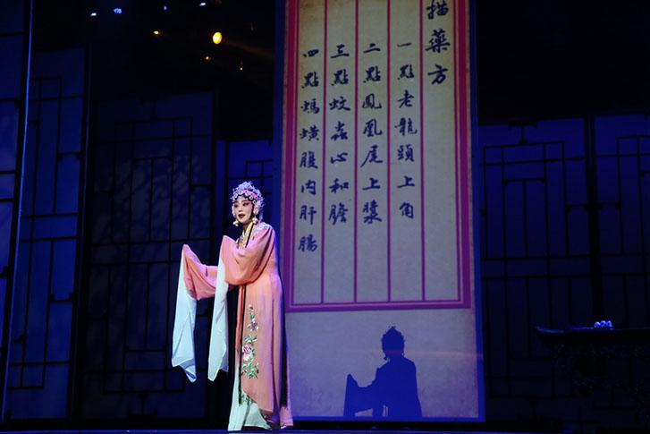 """梨園尋根 黃梅(mei)戲(xi)展演(yan)周""""開(kai)唱"""""""