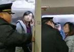 女教師高鐵阻礙發車 當事人被停職檢查